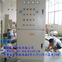 成都EPS应急电源批发