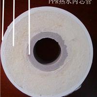 2015云浮保温管、PPR保温管