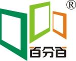 东莞市百分百全开窗科技有限公司
