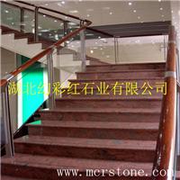 幻彩红石材生产基地