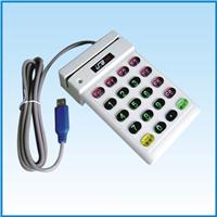 供应西安702U磁卡阅读器 社保读卡器 医保读写器