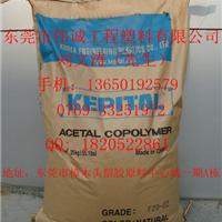 供应韩国工程 POM FB2025 GLASS BEAD填充