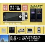 深圳市斯玛特电子科技有限公司