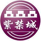 紫禁城油漆厂