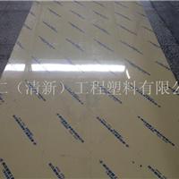 南亚PVC米黄板 PVC耐冲击板  PVC硬板