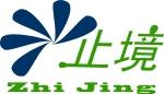 广州止境化工厂