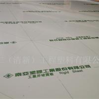 南亚PVC象牙板  台湾南亚集团 PVC象牙板