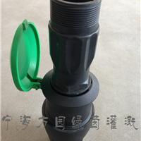厂家直销1寸  DN25 快速取水阀 塑料取水阀