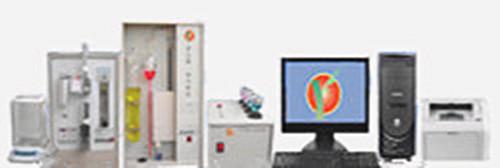 供应元素分析仪 金属元素分析仪