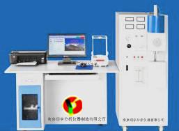 供应红外碳硫分析仪、高频红外碳硫仪