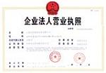 云南众标机电设备有限公司