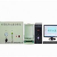 供应冶金分析仪,钢铁成分分析仪