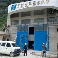四川电站交通洞大门制作安装