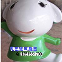广州忠艺泡沫雕塑工艺品厂