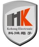 中山市科鸿电子科技有限公司