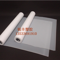 广州市锐丰塑胶有限公司