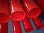 天津远力钢铁贸易有限公司