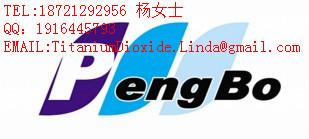 上海澎博钛白粉有限公司