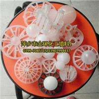 供应塑料空心球,湍球,工业废气过滤球