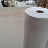 聚乙烯涤纶高分子防水材料 国标0.8mm