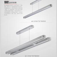 双管吊顶铝材灯 工字型吊线灯K-81042