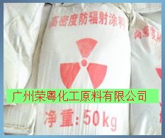 供应防辐射硫酸钡