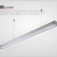 写字楼办公灯具 T5吊线灯铝材灯K-81059