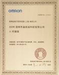欧姆龙经代理商证