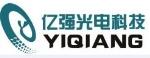 苏州亿强光电科技有限公司