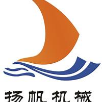 扬帆机械设备制造有限公司