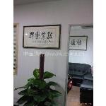 广州市淇盛化工有限公司