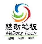 广州魅动橡胶地板有限公司