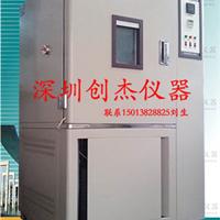 二手无锡南亚高低温试验箱GDW-250