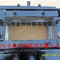 精石合金焊材销售有限公司