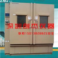 二手广州爱斯佩克ESPEC恒温恒湿试验箱
