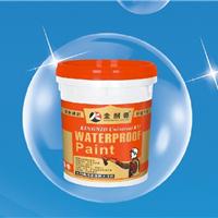 供应防水材料,防水涂料,防水,防水厂家