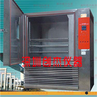 二手台湾巨孚恒温恒湿试验箱GTH800-20-2S