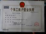 广东东莞海润油罐制造厂