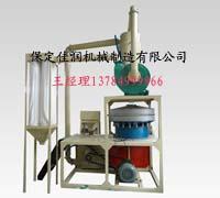 供应武威塑料磨粉机#EPS塑料磨粉机