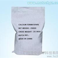 CAF98早强剂(用于建筑砂浆和各种混凝土中
