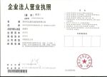 深圳市宏晟华业科技有限公司