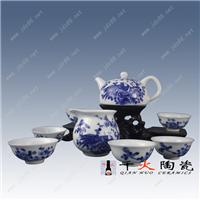 供应陶瓷茶具,陶瓷茶具厂家