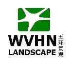 深圳市五环景观与建筑规划设计有限公司