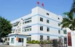 深圳市跨越电子有限公司