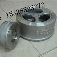 ֹ�ط� H71W-16P