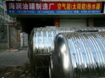 东莞市中堂海润油罐制造厂