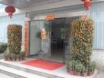 深圳市越达打印设备有限公司