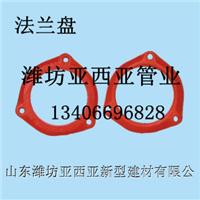 【北京】{铸铁管件}