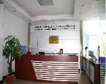 东莞市邦特表面处理材料有限公司