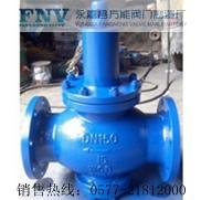 水用减压阀150口径